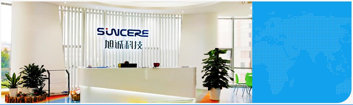 广东e8彩票吧科技有限公司
